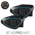 ミッドランド BT X2 PRO Hi-Fi ハイブリッド インカム ツインパック MIDLAND C1231.14