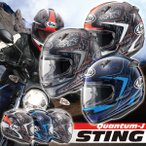 アライ QUANTUM-J STING(クアンタム-J スティング) フルフェイスヘルメット