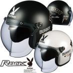 OGK ROCK PLAYBOY(ロック プレイボーイ) スモールジェット ヘルメット