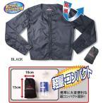 ラフ&ロード 防風インナージャケット RR7954 Rough&Road