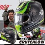 アライ RX-7X CRUTCHLOW(クラッチロウ) フルフェイスヘルメット カル・クラッチロウ レプリカモデル