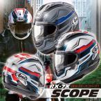 scope-商品画像