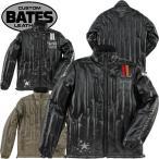 ベイツ ウインター フェイクレザージャケット SA-F1558 BATES 数量限定特価