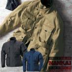 ナンカイ SDW-8101 オールウェザー ハーフコートジャケット