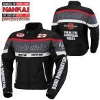 ナンカイ ロードドミネーター オールシーズンジャケット 防寒 SDW-865 数量限定特価