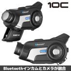 Yahoo!二輪用品店 MOTOSTYLESENA(セナ) 10C シングルパック(1台) カメラ内蔵 Bluetoothインターコム 0410001K/10C-01 日本国内正規代理店品