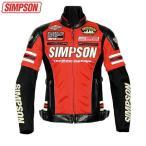 シンプソン レディースライン メッシュジャケット(レッド) SJ-7115L