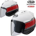 アライ SZ-Ram4 ストライプ ジェットヘルメット ヤマハオリジナルカラー