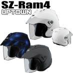 アライ SZ-Ram4 UPTOWN ラム4 アップタウン バイザー付き ジェットヘルメット 東単オリジナル