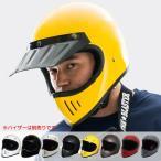 Yahoo!二輪用品店 MOTOSTYLEダムトラックス ザ・ブラスター MKスタイル フルフェイスヘルメット