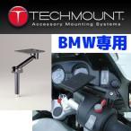 テックマウント BMW専用 ミラーマウント ブラック TM-21004/TM-21004M
