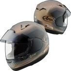 アライ ASTRAL-X SHADE-SAND(アストラルX シェード サンド) フルフェイスヘルメット VAS-V プロシェードシステム標準搭載 東単オリジナルカラーモデル