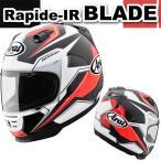 アライ ラパイドIR ブレード (RAPIDE-IR BLADE) フルフェイスヘルメット 東単オリジナルグラフィック