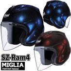 アライ SZ-Ram4 ジェットヘルメット 東単オリジナルカラー