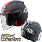 アライ SZ-Ram4 Tricolore(トリコローレ) ジェットヘルメット 東単オリジナルグラフィック