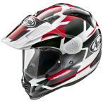 アライ TOUR-CROSS 3 DEPARTURE(赤) オフロードヘルメット ツアークロス3 デパーチャー