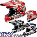 ショウエイ SHOEI VFX-W BLOCK-PASS(ブロック・パス)  モトクロスヘルメット