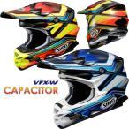 ショウエイ SHOEI VFX-W CAPACITOR(キャパシター) モトクロスヘルメット