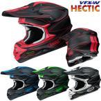ショウエイ VFX-W HECTIC (ヘクティック) モトクロスヘルメット