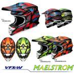 ショウエイ VFX-W MAELSTROM (メールストロム) モトクロスヘルメット 限定モデル
