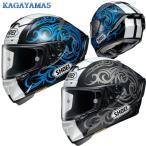 ショウエイ X-FOURTEEN KAGAYAMA 5 (エックス - フォーティーン カガヤマ5) X-14 フルフェイスヘルメット ご予約