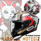 ショウエイ X-FOURTEEN MARQUEZ MOTEGI 2(マルケス モテギ2) X-14 フルフェイスヘルメット M・マルケス選手 レプリカモデル ご予約