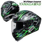 ショウエイ X-FOURTEEN YANAGAWA 5 (エックス - フォーティーン ヤナガワ5) X-14 フルフェイスヘルメット ご予約