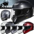 ショウエイ XR-1100 フルフェイスヘルメット
