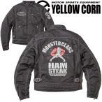 イエローコーン メッシュジャケット YELLOW CORN YB-6123