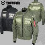 イエローコーン YB-6321 ウインタージャケット