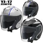 ヤマハ YJ-17 ZENITH GF グラフィック ゼニス ジェットヘルメット サンバイザー標準装備