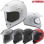 ヤマハ YX-3 ギブソン-X3 オフロード ヘルメット