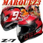 ショウエイ(SHOEI) Z-7 MARQUEZ3 マルケス 3 フルフェイスヘルメット マルク・マルケス選手 2015シーズングラフィック仕様レプリカ 数量限定特価