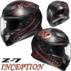 ショウエイ(SHOEI) Z-7 INCEPTION インセプション フルフェイスヘルメット