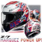ショウエイ(SHOEI) Z-7 MARQUEZ POWER UP! マルケス パワーアップ! レプリカ フルフェイスヘルメット ご予約