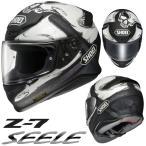 ショウエイ(SHOEI) Z-7 SEELE ゼーレ フルフェイスヘルメット