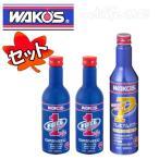 ショッピングさい MIXの3本セット送料無料 WAKO'S(ワコーズ) F-1/PMP/フューエルワン(2本)/プレミアムパワー(1本)/F112/F160/ほんまにきれいになるけぇ入れてみんさい