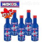 ショッピングさい 5本セット送料無料 WAKO'S(ワコーズ) F-1/フューエルワン /F112/清浄系燃料添加剤/ ほんまにきれいになるけぇ入れてみんさい