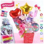 文具セット 可愛い 女の子 POPでカラフル♪キョロ目のステショブーケ フラワーギフト おしゃれ 人気 小学生 文具 かわいい 女子 子供 誕生日プレゼント