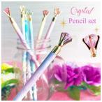 鉛筆 小学生 女の子 キャンディーカラークリスタル鉛筆7本セット えんぴつ 文房具 幼稚園 文房具 おしゃれ かわいい 人気 筆記具 子供 文具 可愛い 女子