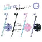 鉛筆 HB 小学生 IROMEE 鉛筆HBセット 4本セット えんぴつHB 幼稚園 文房具 女の子 おしゃれ かわいい おもしろ 子供 シンプル 韓国  女子 誕生日プレゼント