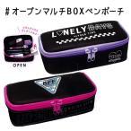 筆箱 かわいい 女の子 オープンマルチBOXペンポーチ 韓国 オルチャン 大容量 中学生 小学生 ふでばこ ペンポーチ 可愛い おしゃれ 女子 誕生日プレゼント