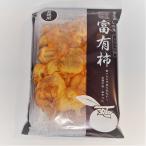 ドライフルーツ 富有柿 スライス 80g 賞味期限2020.10.20