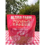 アロハさんの玄米小豆甘酒 350g  ノンシュガー・