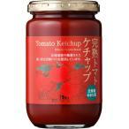 北海道ぬまた産 完熟トマトケチャップ