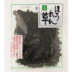 乾燥(干し)野菜 九州産ほうれん草(国内産) 賞味期限2020.09.03