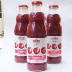 果物ジュース 有機(オーガニック)クランベリージュース(ストレート) 1箱(9本) 送料無料  賞味期限2021.09.04