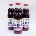 果物ジュース オーガニック(有機)ビルベリー(ストレート)ジュース 1箱(9本) 送料無料 賞味期限2021.09.25
