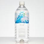 立山四季の水2L 6本入 天然水 おいしい 人気 通販 送料無料