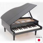 カワイ グランドピアノ32鍵/ブラック(3歳から)